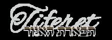 לוגו תפארת האיור